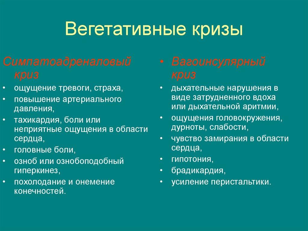Feokromosytooma Oireet